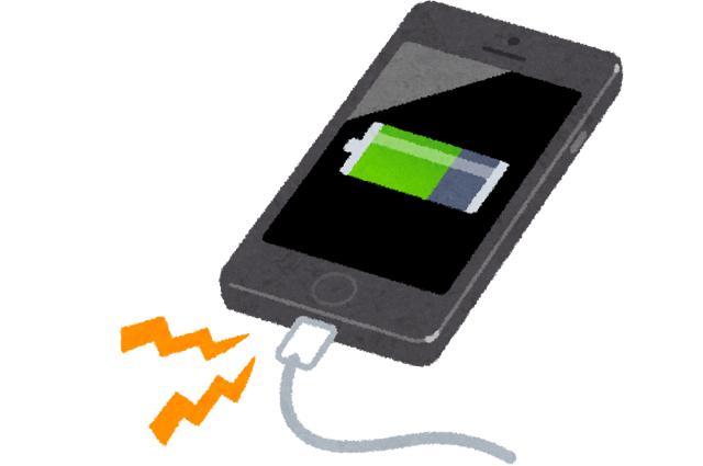 smartphone_juuden1